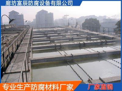 北京污水处理