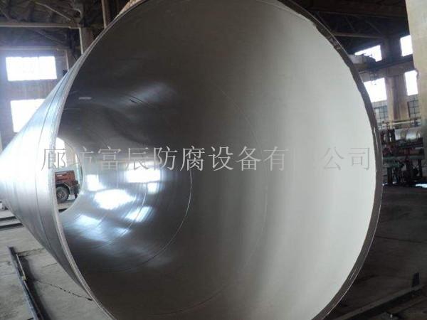 白色环氧陶瓷涂料
